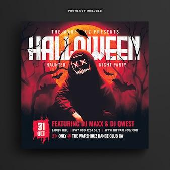 Haunted halloween party flyer post w mediach społecznościowych i baner internetowy