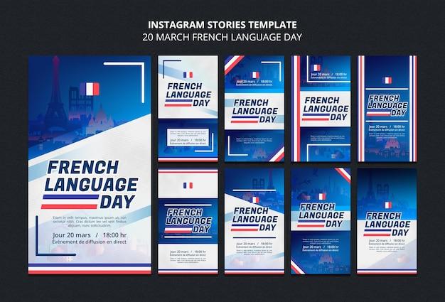 Historie na instagramie w języku francuskim