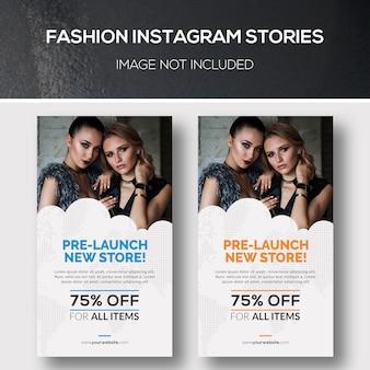 Historie na instagramie