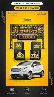 Historie z czarnego piątku w agencji oferującej świetne oferty samochodów w brazylii