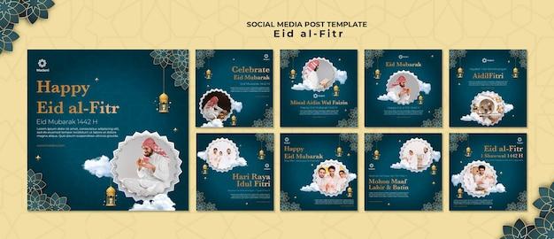 Id Al-fitr Posty W Mediach Społecznościowych Premium Psd