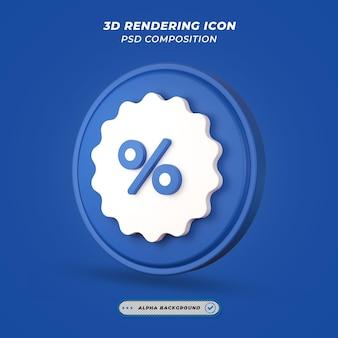 Ikona procentu w renderowaniu 3d