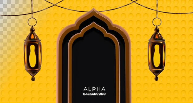 Ilustracja 3d. islamski nowy rok z miejscem na tekst