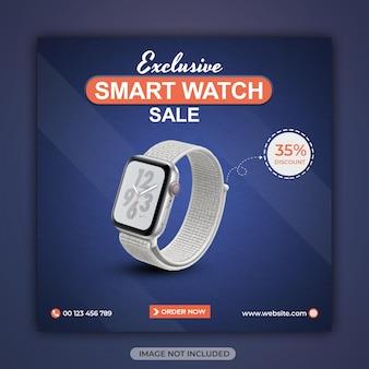 Inteligentny zegarek sprzedaż produktu w mediach społecznościowych lub szablon banera na instagram