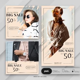Internetowy baner mody szablon social media