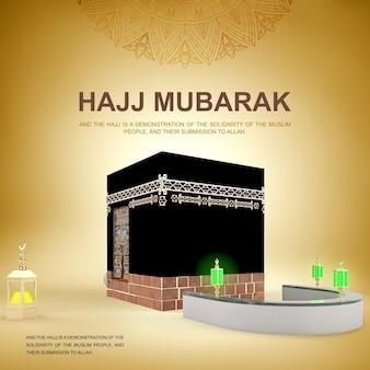 Islamska pielgrzymka do mekki eid adha mubarak realistyczny islamski meczet kaaba