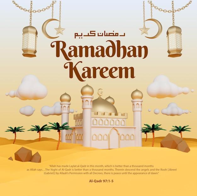 Islamska ramadan kareem powitanie post na instagramie w mediach społecznościowych i baner z szablonem ilustracji 3d