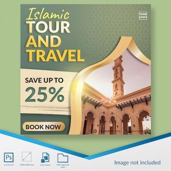 Islamska wycieczka hadżdż i podróż szablon mediów społecznościowych