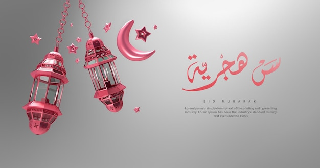 Islamski nowy rok w realistycznym renderowaniu 3d