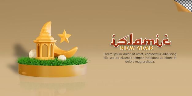Islamski nowy rok z ilustracją renderowania 3d