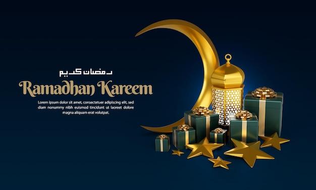 Islamski ramadan kareem pozdrowienie szablon transparent tło