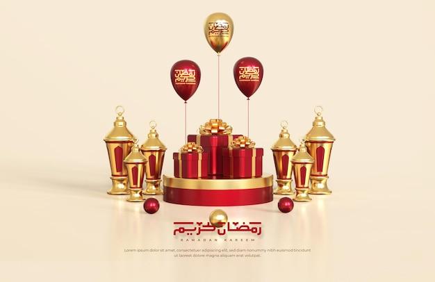 Islamskie pozdrowienia z ramadanu, kompozycja z arabskimi lampionami 3d i pudełkami na prezenty na okrągłym podium