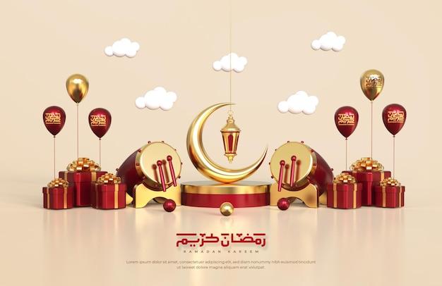 Islamskie pozdrowienia z ramadanu, kompozycja z tradycyjnym bębnem 3d i pudełkami na prezenty oraz arabskimi lampionami