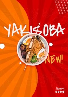 Japońskie lub orientalne jedzenie yakisoba