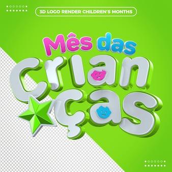 Jasnozielone logo renderowania 3d miesiąc dla dzieci z zabawnymi literami