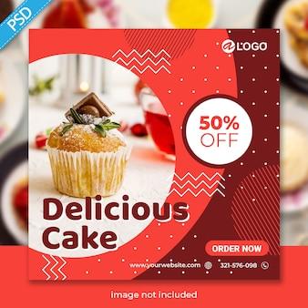Jedzenie dla mediów społecznościowych instagram post banner template premium