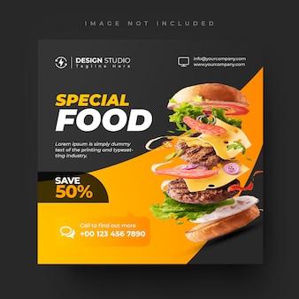 Jedzenie i restauracja social media post i kwadratowy szablon transparent