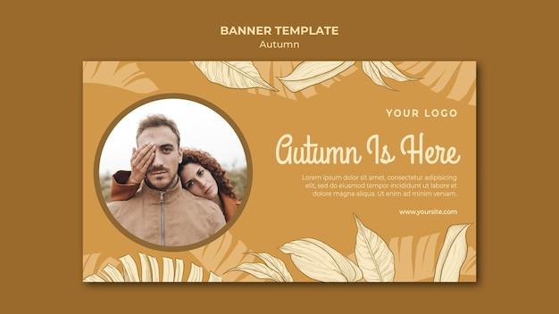 Jesień jest tutaj szablon sieci web banner