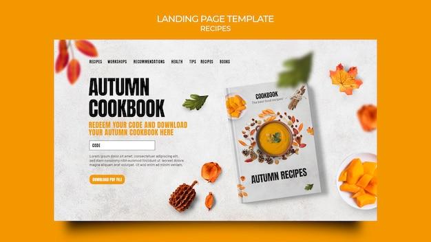 Jesienna Strona Docelowa Przepisów Recipe Darmowe Psd