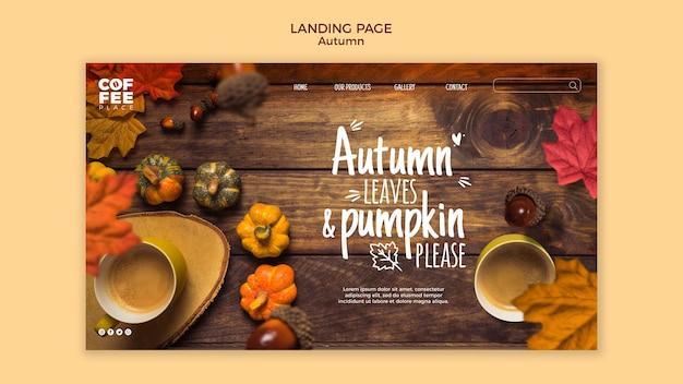 Jesienna strona docelowa