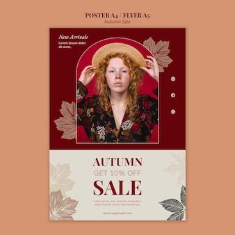 Jesienna wyprzedaż szablon projektu plakatu