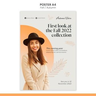 Jesienny jesienny projekt szablonu plakatu
