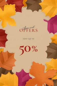Jesienny liść szablon psd w stylu rękodzieła papierowego
