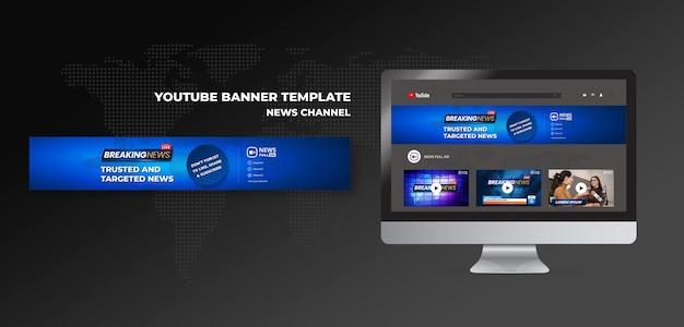 Kanał informacyjny na youtube