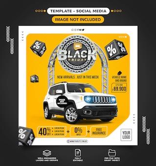 Kanał mediów społecznościowych z wiadomościami samochodowymi tylko w czarny piątek w tym tygodniu