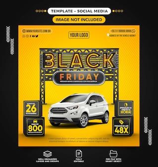 Kanał z okazji czarnego piątku w agencji oferującej świetne oferty samochodów w brazylii