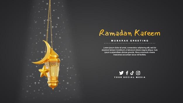 Kartka z życzeniami dla eid mubarak z lampą i ketupatem