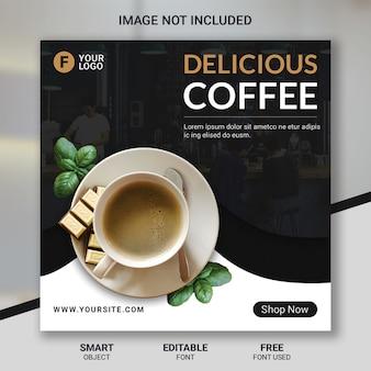 Kawa mediów społecznościowych szablon