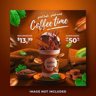 Kawiarnia promocja menu napojów media społecznościowe szablon postu na instagramie