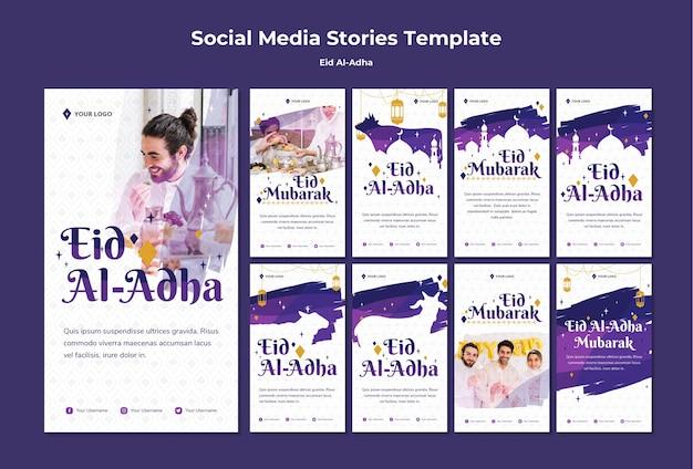 Kolekcja opowiadań na instagramie dla eid mubarak