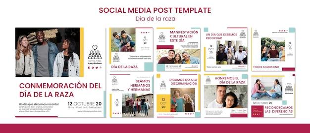 Kolekcja postów na instagramie na obchody dnia kolumba