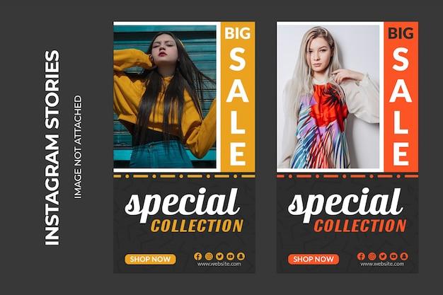 Kolekcja specjalna duży sztandar sprzedaży, premium psd