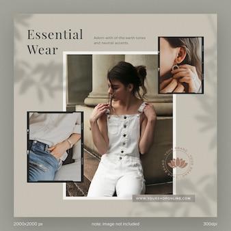 Kolekcja szablonów postów w mediach społecznościowych instagram niezbędna odzież katalog moda podstawowa z cieniem liści i estetyczną ramką analogową