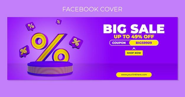 Kolorowy szablon okładki na facebooku ze zniżką na sprzedaż