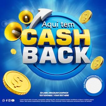 Koncepcja renderowania 3d monety cashback i kampania megafonowa w brazylii