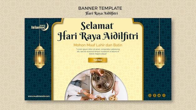 Koncepcja transparent hari raya aidilfitri