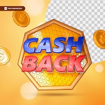 Koncepcja zwrotu gotówki z monet renderowania 3d