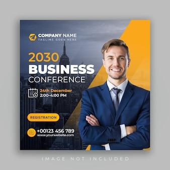 Konferencja w mediach społecznościowych po marketingu biznesowym baner społecznościowy i kwadratowa ulotka