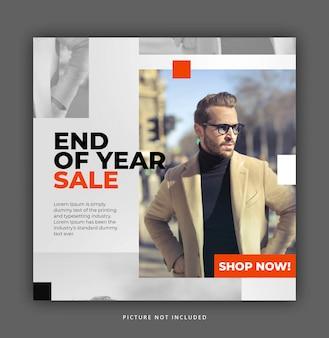 Koniec rok sprzedaż nowoczesny dynamiczny czysty prosty instagram post szablon lub baner kwadratowy