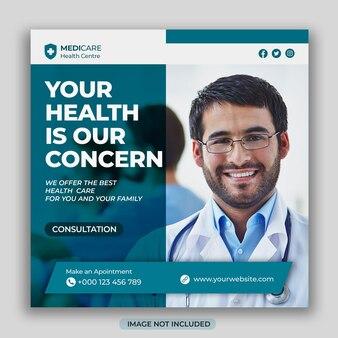 Konsultacje medyczne w zakresie opieki zdrowotnej szablon ulotki w mediach społecznościowych lub szablon historii na instagramie
