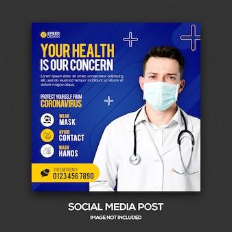 Koronawirus zdrowia szablon mediów społecznościowych