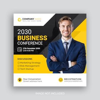 Korporacyjna konferencja biznesowa kwadratowa ulotka post w mediach społecznościowych i baner internetowy