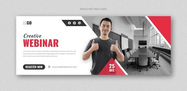 Korporacyjna konferencja biznesowa post w mediach społecznościowych i baner internetowy lub szablon projektu ulotki kwadratowej