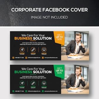 Korporacyjna ochrona na facebooku