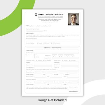 Kreatywny biały szablon formularza rejestracyjnego