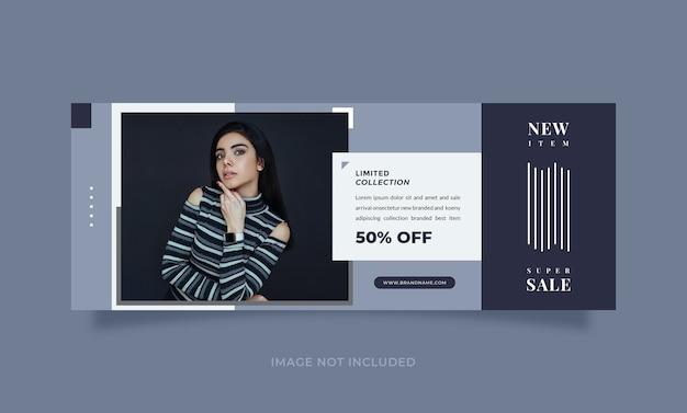 Kreatywny i nowoczesny szablon banera do promocji cyfrowej